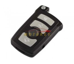 BMW 7 Series Smart Key Case