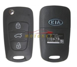 Kia 3 Button Flip Key Case