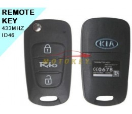 Kia Rio 3 Button Remote Key